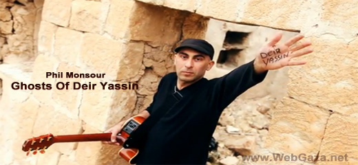 Ghosts Of Deir Yassin by Phil Monsour