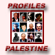 Alphabetical & Chronological listing of Palestine Profiles