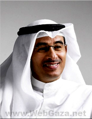 Mohamed Ali Alabbar - An Executive Director, is the founding member and Chairman of Emaar Properties PJSC since the company's inception on July 29, 1997.