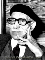 Tawfiq al Hakim - Although he wrote novels, poems and essays, prolific playwright who played a key role in the development of Arabic drama. He died in 1987.