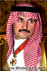 Prince Alwaleed bin Talal Al Saud - The man and vision behind one of the world's most successful international holding companies has been named twice by Forbes magazine.