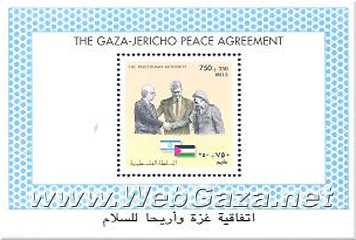 Gaza-Jericho Peace Agreement 1994 - Done in Cairo forth of May 1994.