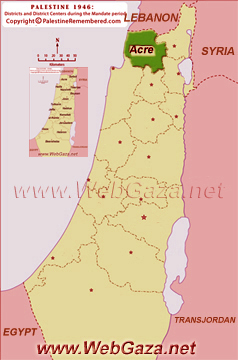 One of the Palestine Districts-1948, find here important information and profiles from District of Beersheba (Bir As-Saba).