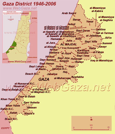 District of Gaza (Ghazzah): List of the Villages of Gaza (Ghazzah) District. Would you like to know about District of Gaza (Ghazzah)?