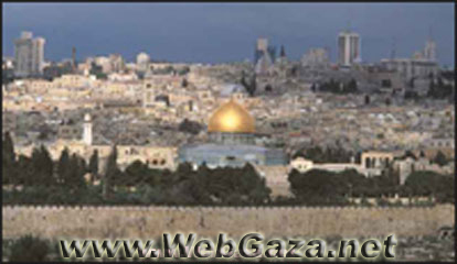 Jerusalem (Al-Quds) - Holy City of Jerusalem is one of the most ancient cities in the world. A city holy for the three monotheistic religions.