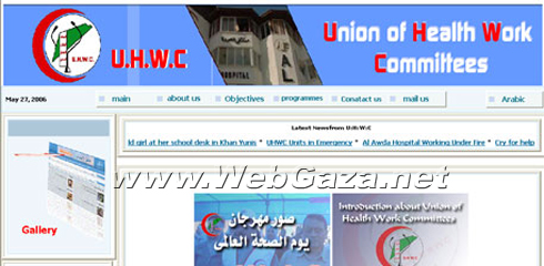 Union of Health Work Committees (UHWC) - NGO, established in 1985 by a group of volunteers who were working at Palestinian health care and community service providers.