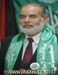 Ahmad Bahr - First Deputy to the President of The Palestinian Legislative Council.
