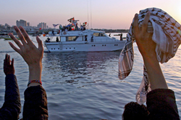 Libyan aid ship blocked from Gaza