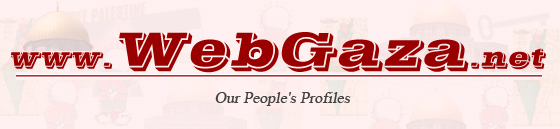 www.WebGaza.net: Our People's Profiles