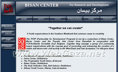 Bisan Center - Was established in 1989 as an independent non-profit organization pursuing a comprehensive approach to community development in Palestine.