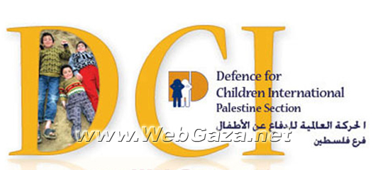 Defence for Children International/Palestine Section (DCI/PS) - Affiliated with the Geneva-based Defence for Children International, a non-governmental organization established in 1979.