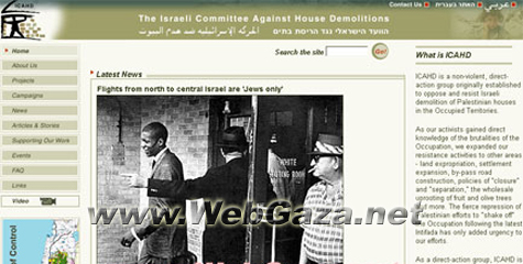 Israeli Committee Against House Demolitions (ICAHD) - A non-violent, direct-action group established to oppose and resist Israeli demolition of Palestinian houses.