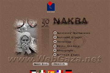 Nakba - 1998 marks the 50th anniversary of the Nakba (cataclysm). In human terms, that year saw the mass deportation of a million Palestinians from their cities and villages