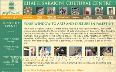 Khalil Sakakini Cultural Centre - NGO dedicated to the promotion of arts and culture in Palestine, 1996, Ramallah.