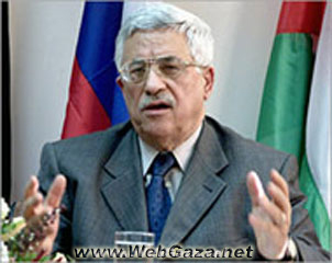 Mahmoud Abbas: President of The Palestinian Authority, Born in Safad in 1935, PhD in the history of Zionism from the college of Oriental studies in Moscow.