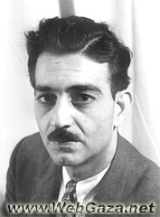 Emil Habibi - Born in Haifa, 1921; noted Palestinian-Israeli author, playwright, and journalist, who received several literary prizes.
