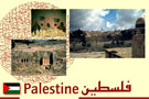 Palestine is one of the most ancient homelands of humankind. There is evidence that Palestine was inhabited almost two hundred thousand years ago.