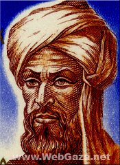 al-Khawarizmi - Abu Abdullah Mohammad Ibn Musa al-Khawarizmi was born at Khawarizm (Kheva), south of Aral sea. Would you like to know about al-Khwarizmi?