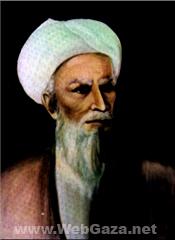 al mawardi philosopher The first reference to the word1 the enlightenment philosopher  named sayyid jamal al  mas'udi (d 958), mawardi (972–1058), avicena.
