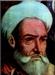Abu Nasr Farabi