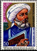 Ibn Khaldun - Abd al-Rahman Ibn Mohammad is generally known as Ibn Khaldun after a remote ancestor. Would you like to know about Ibn Khaldun?